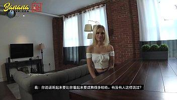 vintage rape blonde Japanese mom long film